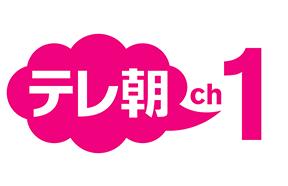 テレ朝チャンネル1ドラマ・バラエティ・アニメ