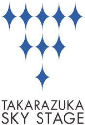 タカラヅカ・スカイ・ステージ