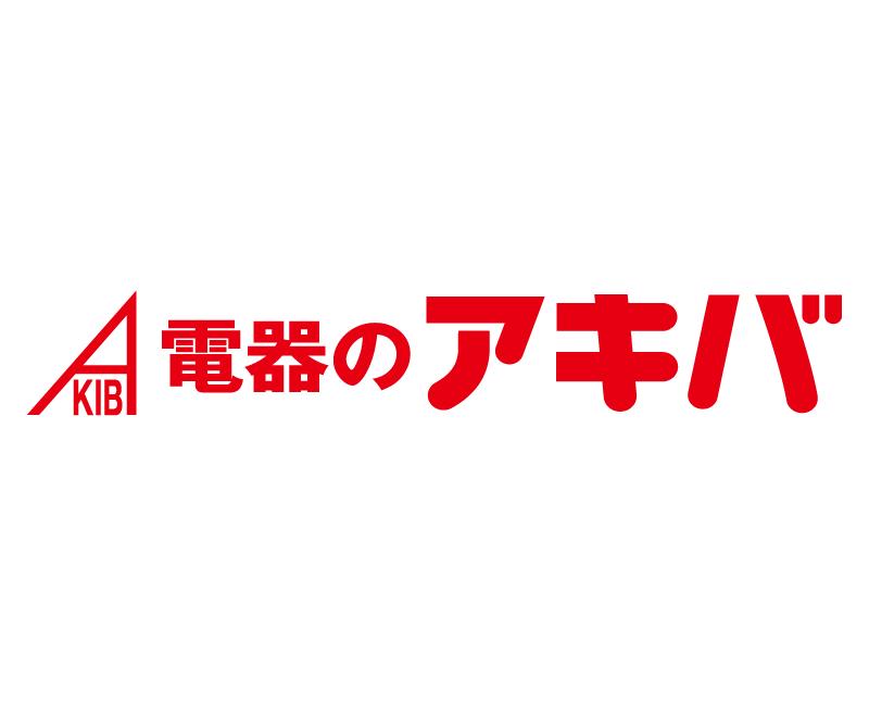 電器のアキバ NCT光相談会